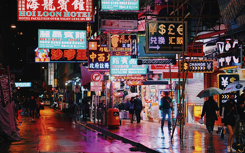 Neon signs in China
