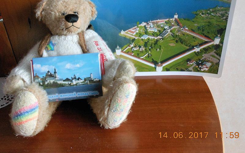 Rainbow Bear with postcard